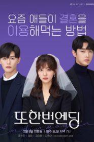 ดูซีรี่ย์ออนไลน์ ซีรี่ย์เกาหลี Ending Again (2021) HD ซับไทย Soundtrack