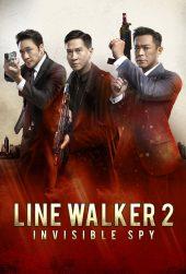 ดูหนังฟรีออนไลน์ Line Walker 2: Invisible Spy (2019) ล่าจารชน 2 หนังเอเชีย หนังแอคชั่น ดูฟรี
