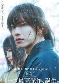 ดูหนังใหม่ Netflix Rurouni Kenshin: The Beginning (2021) รูโรนิ เคนชิน ซามูไรพเนจร ปฐมบท HD