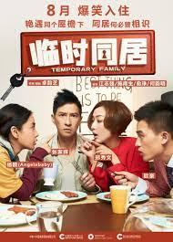 ดูหนังเอเชีย Temporary Family (2014)