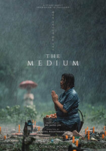 ดูหนัง ร่างทรง (2021) The Medium หนังใหม่ชนโรง