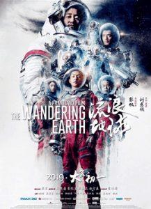 ดูหนังฟรีออนไลน์ The Wandering Earth (2019) ปฏิบัติการฝ่าสุริยะ HD