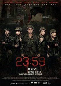 23:59 (2011) 5 ทุ่ม 59 เตรียมตัวตาย ดูหนังฟรีออนไลน์