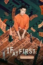 ดูหนังฟรีออนไลน์ หนังจีน If at First: Dramatic Fantasia (2021) HD