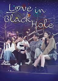 Love in Black hole (2021) ดูซีรี่ย์เกาหลี