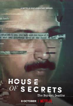 ดูซีรี่ย์ Netflix ออนไลน์ House of Secrets: The Burari Deaths (2021) เจาะคดีปริศนา