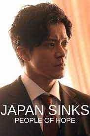 ดูหนังฟรีออนไลน์ หนังเอเชีย Japan Sinks: People of Hope (2021) ญี่ปุ่นวิปโยค 2023 HD ซับไทย