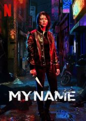 ดูซีรี่ย์ออนไลน์ My Name (2021) HD