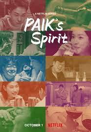 ดูซีรี่ยืออนไลน์ Paik's Spirit (2021) กินดื่มกับแบคจงวอน