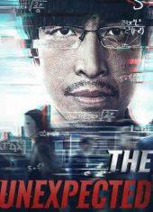 ดูหนังเอเชีย ดูหนังแอคชั่น The unexpected man (2021) นักฆ่าดิจิทัล ซับไทย [HD] หนังใหม่ iQiyi ดูฟรี